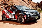 Hot Toyota RAV4 TRD planned